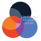 Colorless Tsukuru Tazaki and His Years of Pilgrimage – Haruki Murakami (2014)
