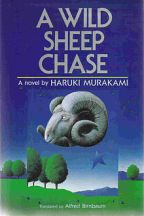 A Wilde Sheep Chase – Haruki Murakami (2000)