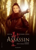 The Assassin – Hsiao-Hsien Hou (2015) ***